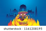 creative vector illustration of ... | Shutterstock .eps vector #1161208195