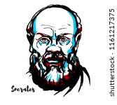 socrates engraved vector... | Shutterstock .eps vector #1161217375
