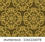 beautiful textile graphic...   Shutterstock . vector #1161226078