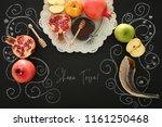 rosh hashanah  jewish new year... | Shutterstock . vector #1161250468