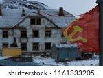 flag of the soviet union ... | Shutterstock . vector #1161333205