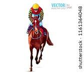 jockey on horse. champion.... | Shutterstock .eps vector #1161364048