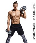 strong man doing exercise with... | Shutterstock . vector #1161368848