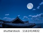 a full moon can be seen in... | Shutterstock . vector #1161414832