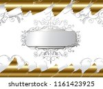 silver and golden invitation... | Shutterstock . vector #1161423925