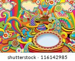 psychedelic background in a... | Shutterstock .eps vector #116142985