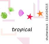 starfish shell tropical plant... | Shutterstock .eps vector #1161434215