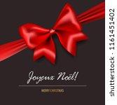 joyeux noel   merry christmas... | Shutterstock .eps vector #1161451402