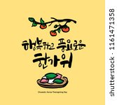 happy chuseok   korea... | Shutterstock .eps vector #1161471358
