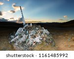 pagan cult pyramid  shamanism... | Shutterstock . vector #1161485992