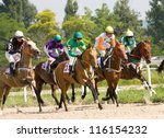 Stock photo start gates for horse races for the prize of pyatigorsk northern caucasus russia 116154232