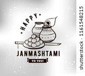 happy janmashtami. vector logo... | Shutterstock .eps vector #1161548215