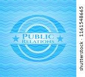 public relations water wave... | Shutterstock .eps vector #1161548665