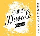 happy diwali. typography. logo... | Shutterstock .eps vector #1161549952