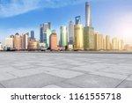 blue sky  empty marble floor... | Shutterstock . vector #1161555718