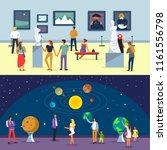 people in museum vector space... | Shutterstock .eps vector #1161556798