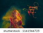 lord ganesha   ganpati bappa... | Shutterstock . vector #1161566725
