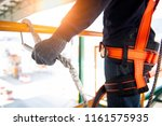 construction worker use safety... | Shutterstock . vector #1161575935