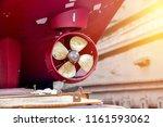 propeller maintenance on... | Shutterstock . vector #1161593062