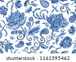 paisley watercolor floral... | Shutterstock . vector #1161595462