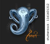 illustration of lord ganpati... | Shutterstock .eps vector #1161601312