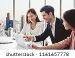 group of diversity business... | Shutterstock . vector #1161657778