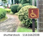 Walking Path For Disabled...