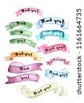 watercolor banner ribbons... | Shutterstock . vector #1161664735