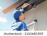 man install outdoor...   Shutterstock . vector #1161681505