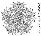 black and white mandala vector... | Shutterstock .eps vector #1161694048