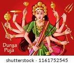 vector design of indian goddess ... | Shutterstock .eps vector #1161752545