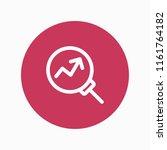 seo icon vector | Shutterstock .eps vector #1161764182