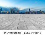 empty square floor tiles and... | Shutterstock . vector #1161794848