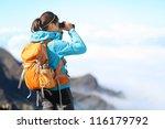 hiker looking in binoculars... | Shutterstock . vector #116179792