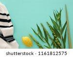 jewish festival of sukkot.... | Shutterstock . vector #1161812575