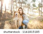 young beautiful woman with long ... | Shutterstock . vector #1161815185