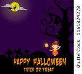 halloween party invitation... | Shutterstock .eps vector #1161824278