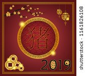 happy chinese new year 2019 ... | Shutterstock .eps vector #1161826108