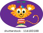 beanie cat | Shutterstock .eps vector #116183188