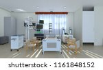 3d cg rendering of medical space | Shutterstock . vector #1161848152