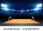 basketball arena field with... | Shutterstock .eps vector #1161859852