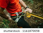 man preparing carbines on a... | Shutterstock . vector #1161870058