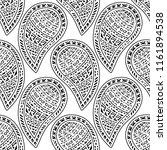seamless pattern of beautiful... | Shutterstock . vector #1161894538