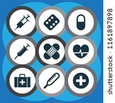antibiotic icons set with... | Shutterstock .eps vector #1161897898