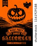 halloween party invitation ... | Shutterstock .eps vector #1161929188