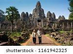 siem reap. cambodia. 05.13.06.... | Shutterstock . vector #1161942325