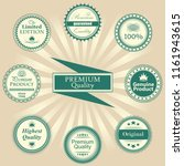 premium quality labels set.... | Shutterstock . vector #1161943615