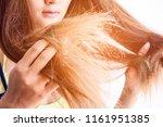 closeup portrait of female...   Shutterstock . vector #1161951385