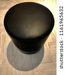 black leather pouf chair or... | Shutterstock . vector #1161965632