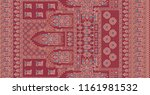 traditional indian  motif gold... | Shutterstock . vector #1161981532
